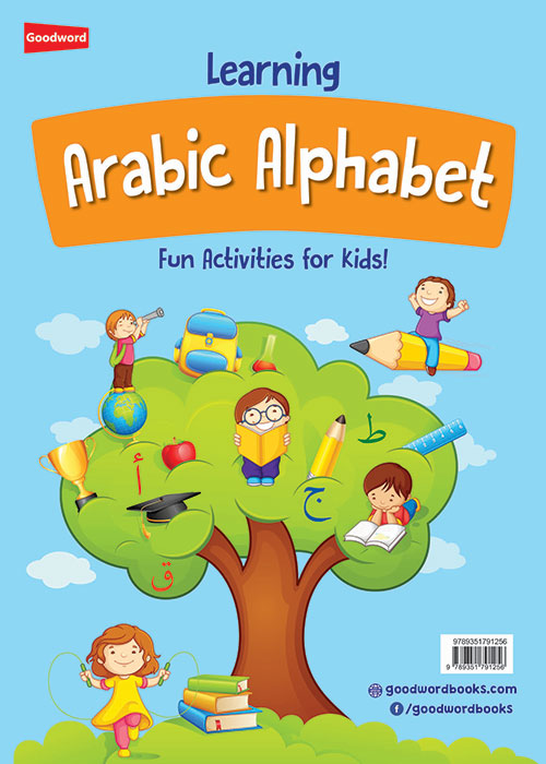 learn to write arabic books for sale
